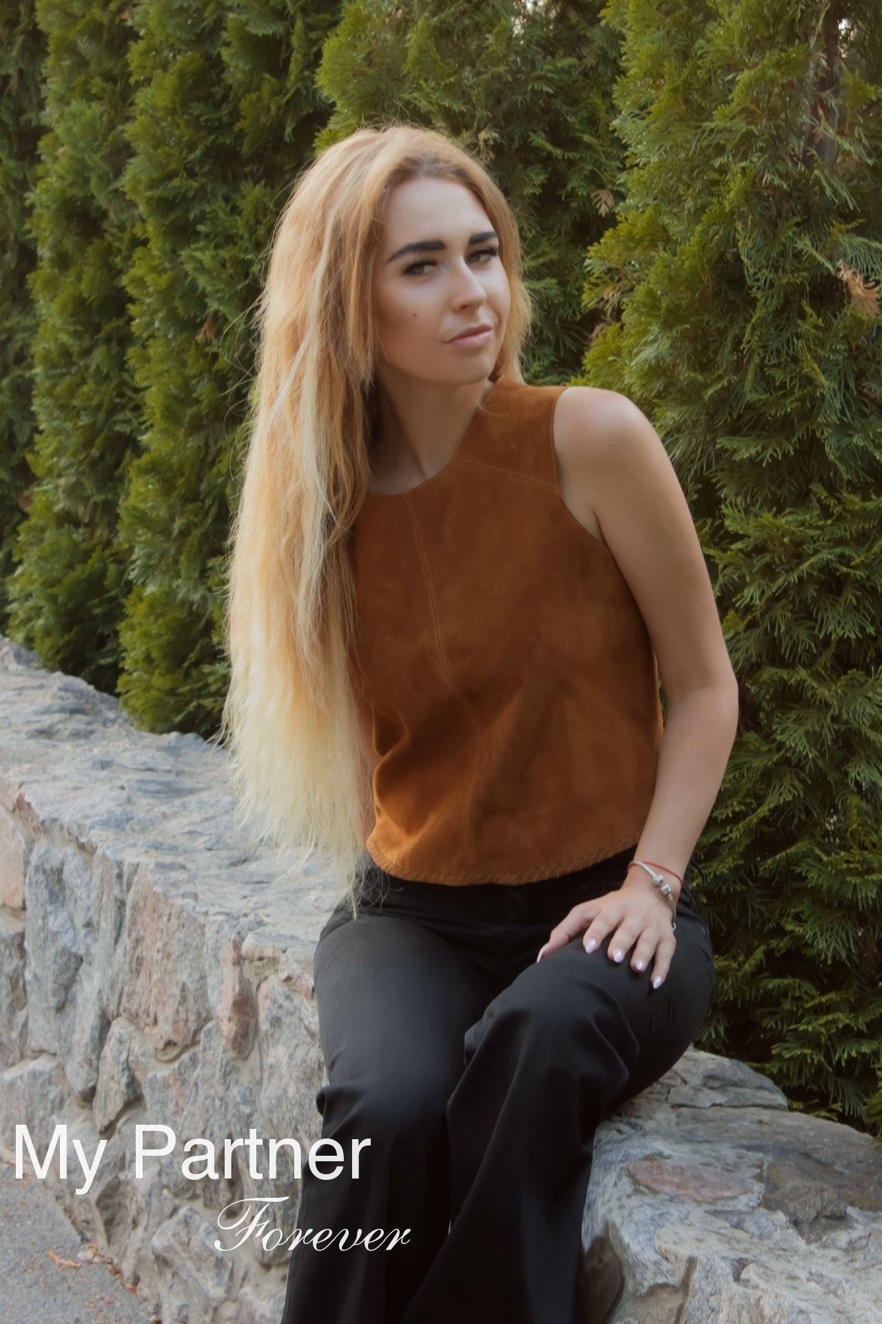 Dating with Sexy Ukrainian Girl Lada from Kharkov, Ukraine