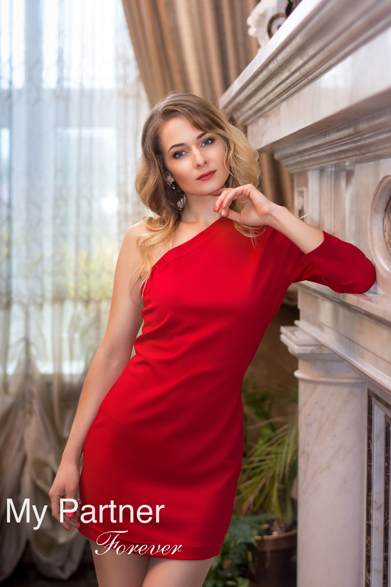 Dating with Ukrainian Girl Elena from Dniepropetrovsk, Ukraine