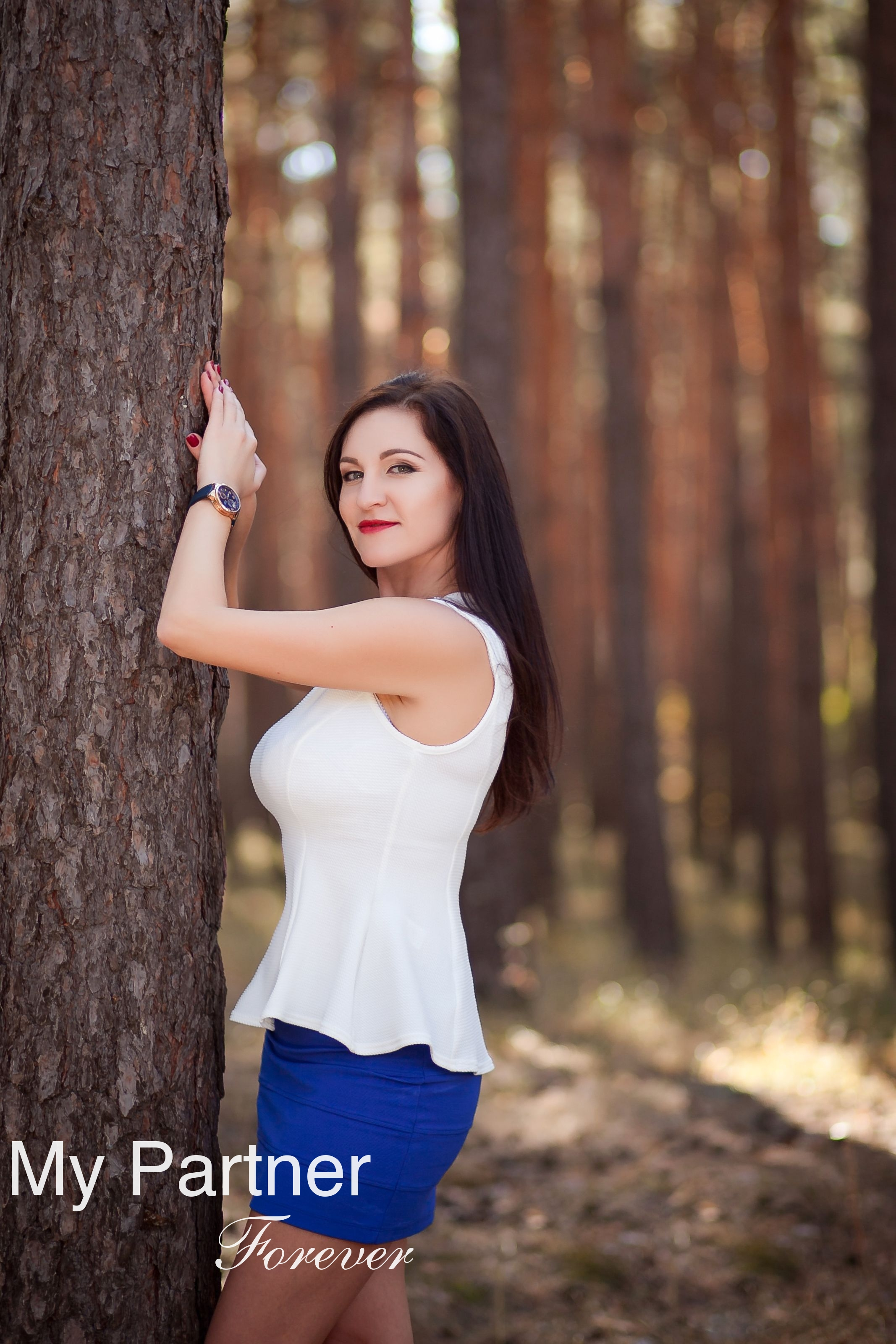 Dating with Ukrainian Girl Tatiyana from Poltava, Ukraine