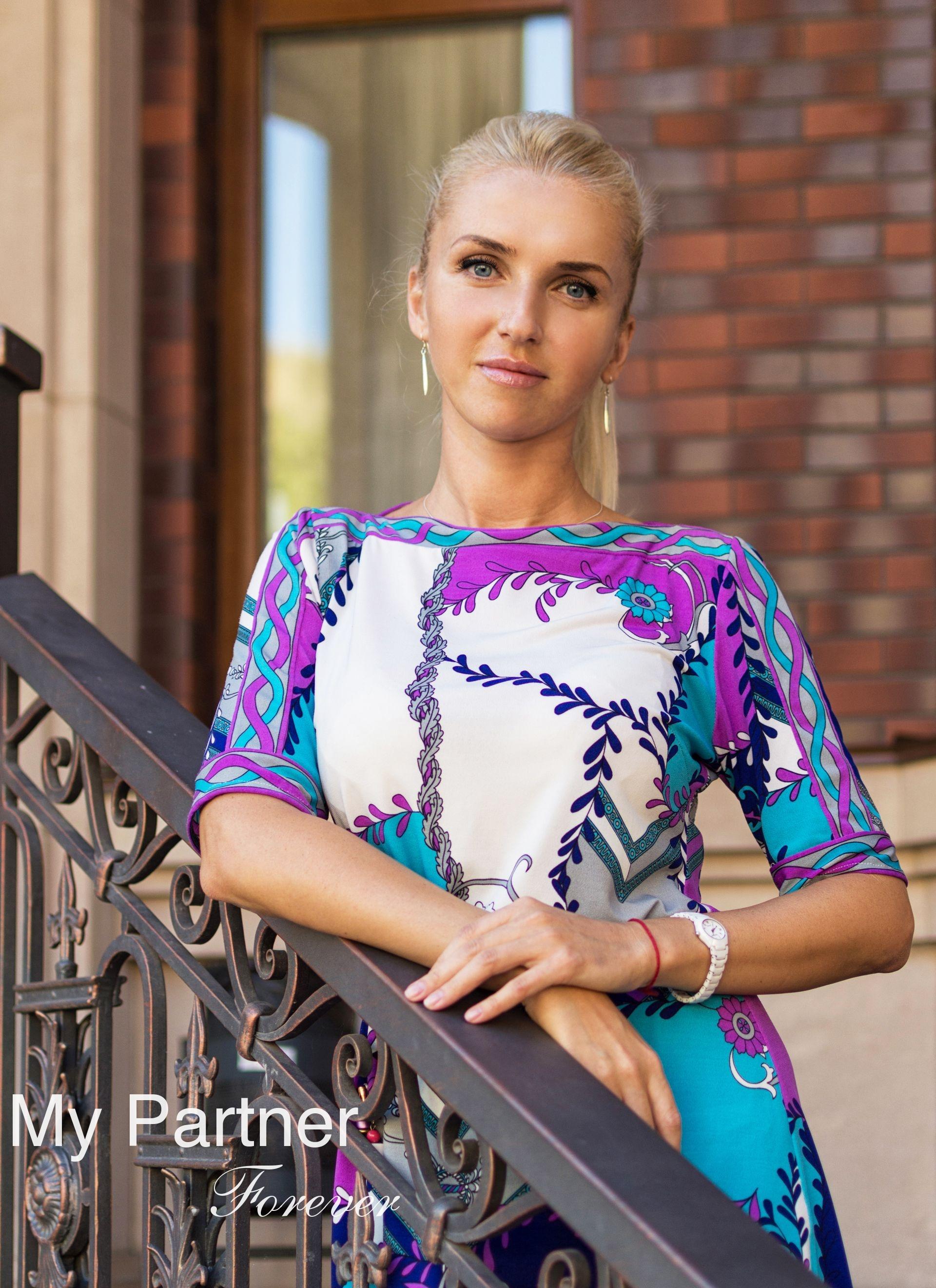 Beautiful Ukraine Women Nataliya From Kiev Ukraine