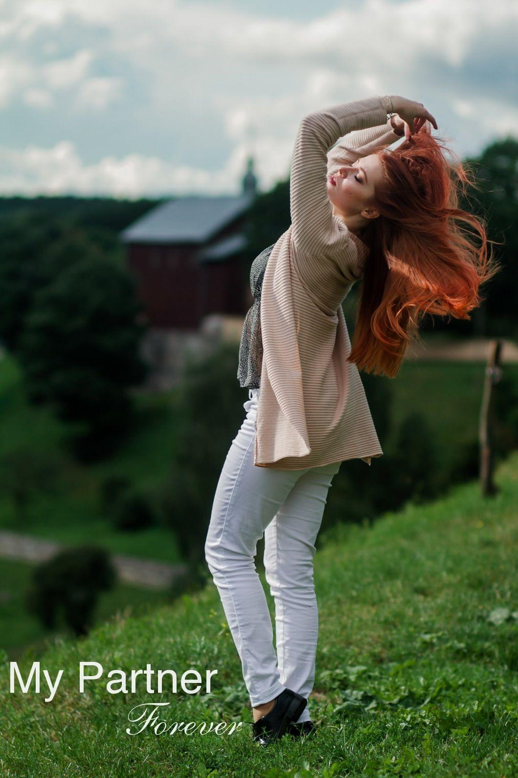 Datingsite to Meet Sexy Belarusian Girl Mariya from Grodno, Belarus