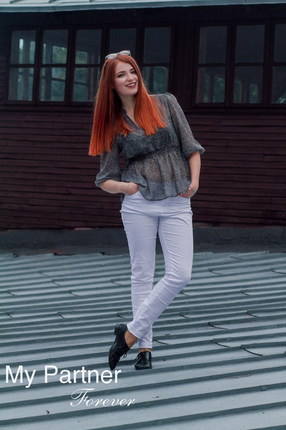 Datingsite to Meet Single Belarusian Girl Mariya from Grodno, Belarus