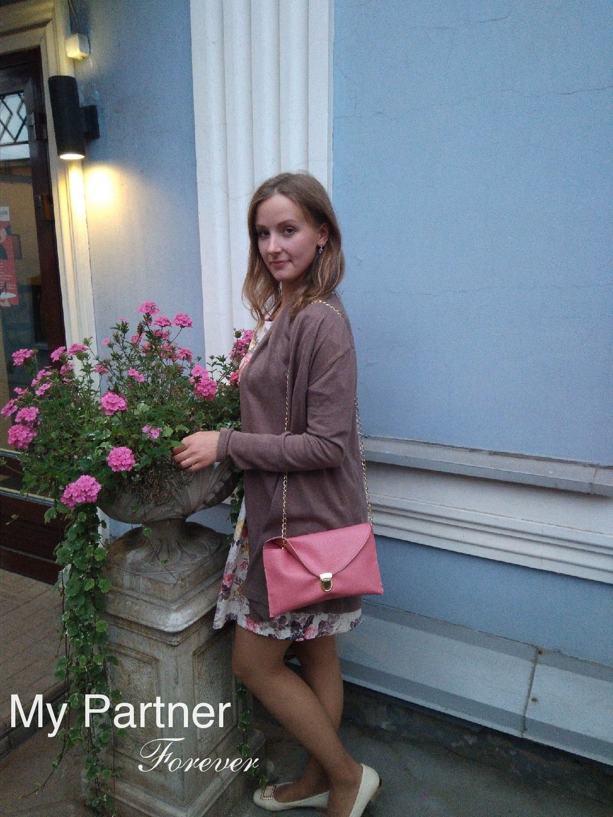 International Marriage Agency Service to Meet Alina from Pskov, Russia