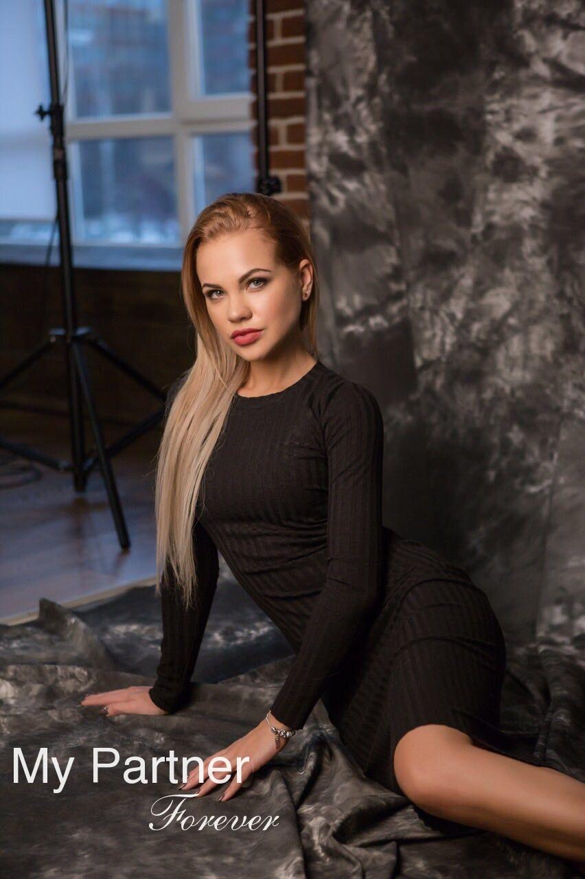 Meet Charming Ukrainian Woman Marina from Vinnitsa, Ukraine