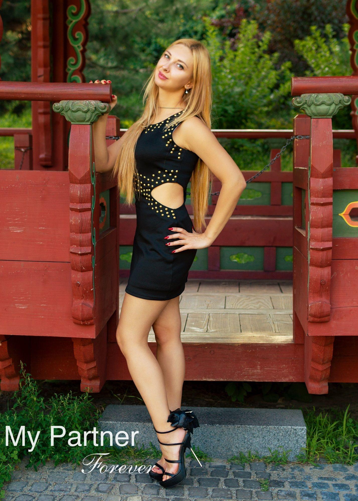 Meet Stunning Ukrainian Girl Ekaterina from Kiev, Ukraine