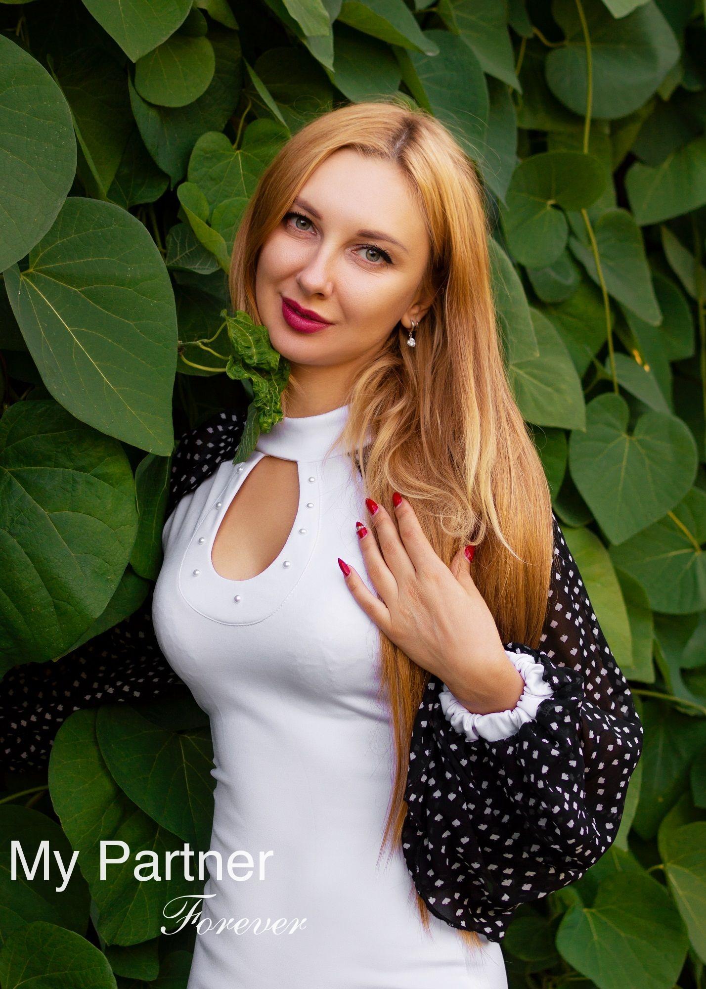 Online Dating with Beautiful Ukrainian Girl Ekaterina from Kiev, Ukraine