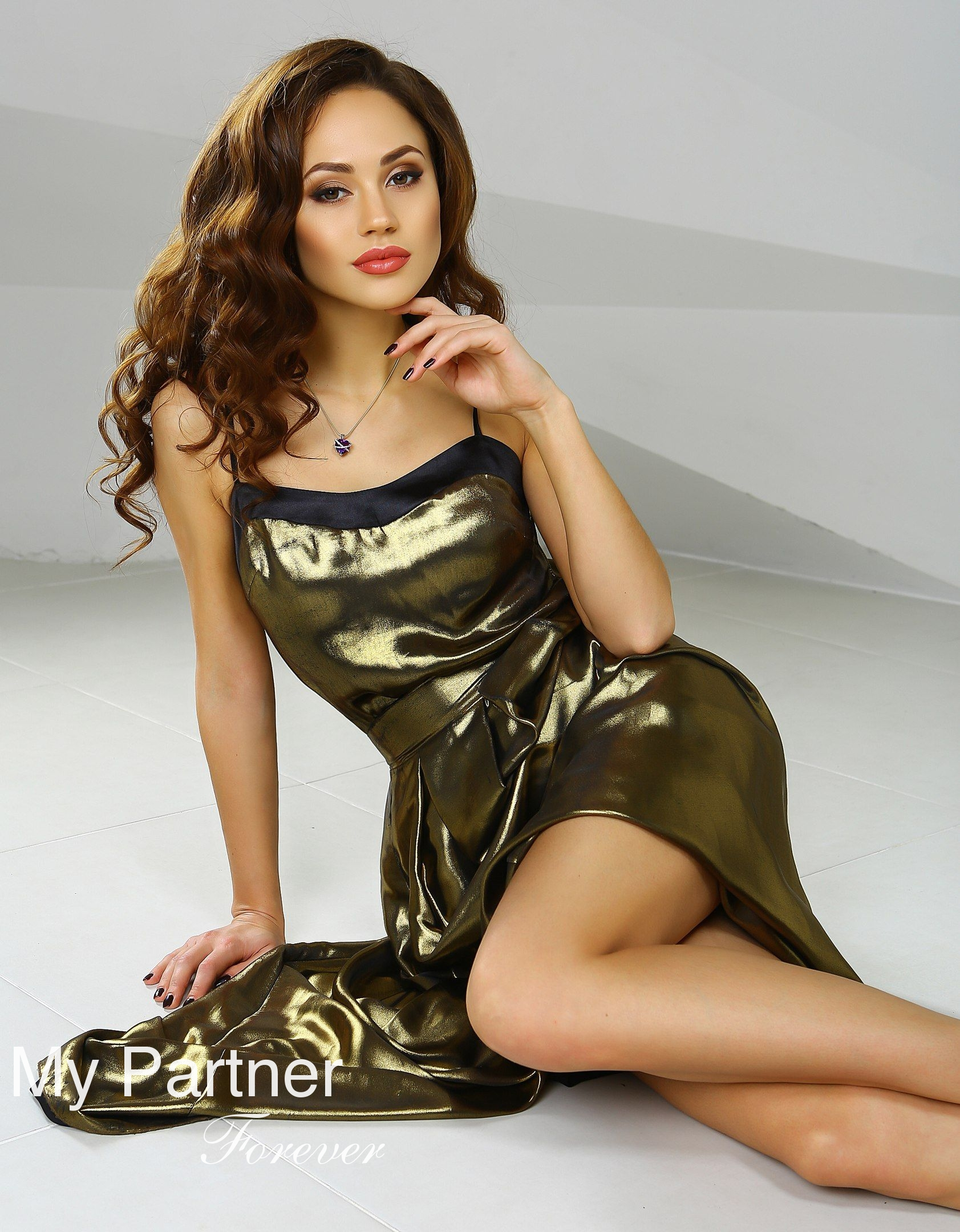 Online Dating with Elizaveta from Kiev, Ukraine