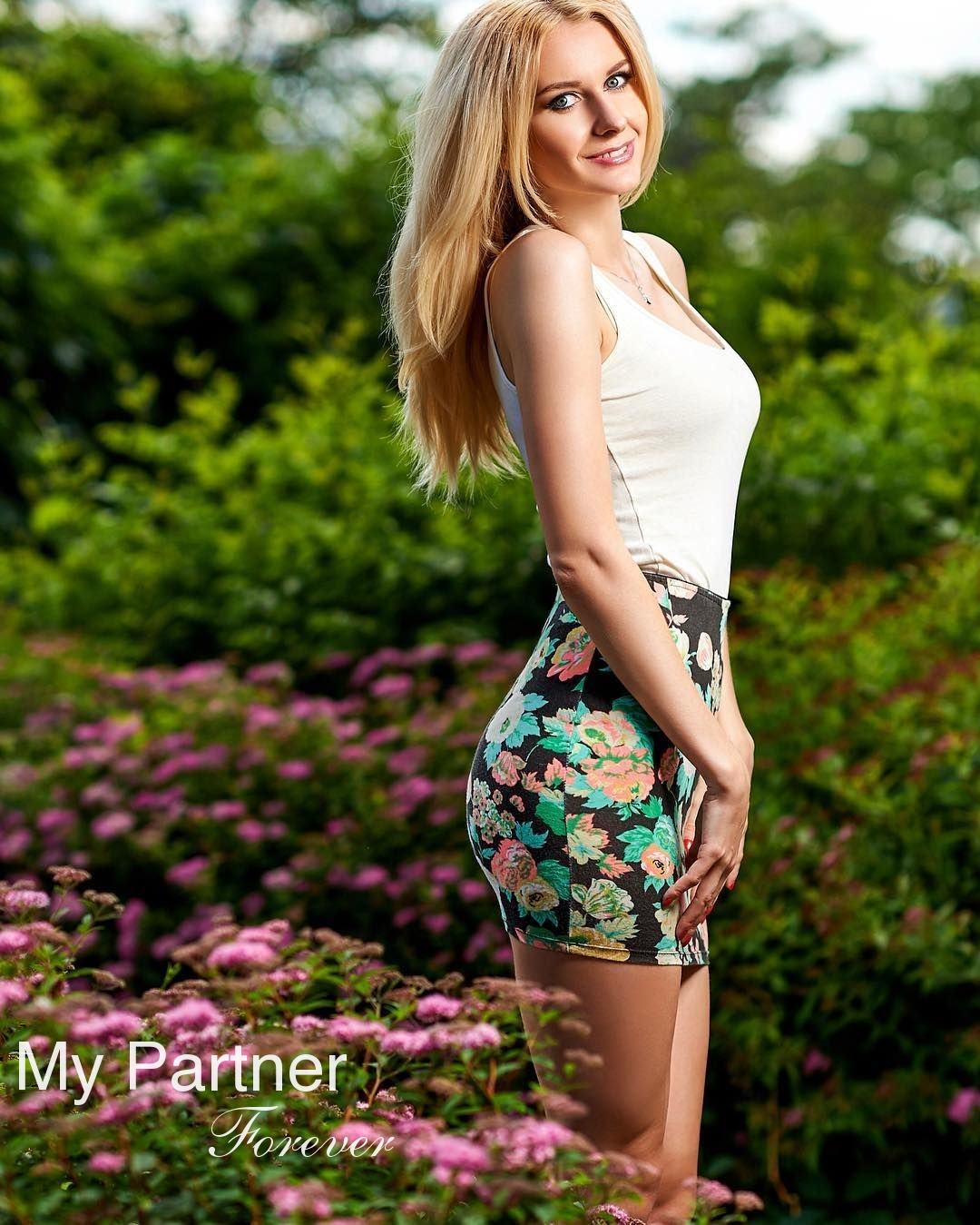 Online Dating with Gorgeous Ukrainian Woman Tatiyana from Kiev, Ukraine