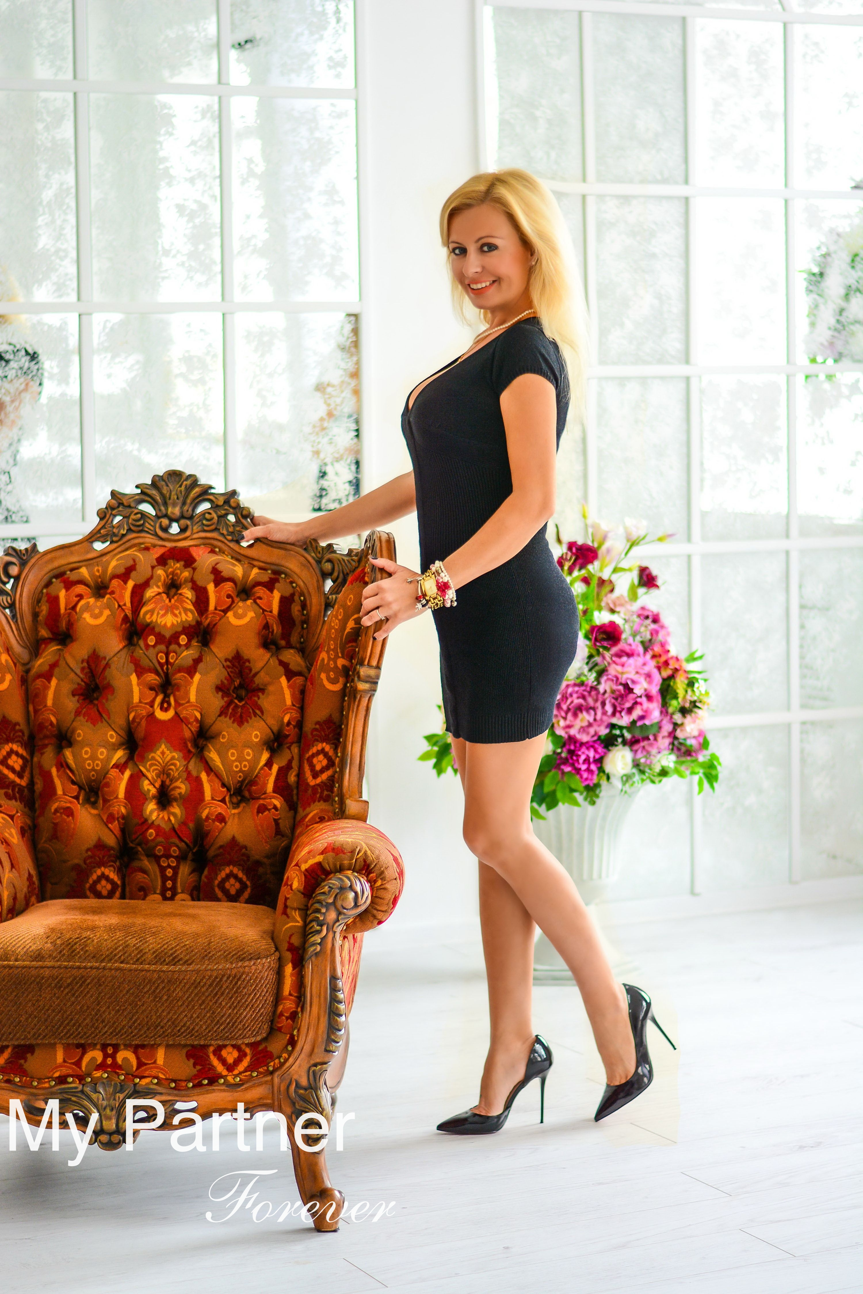 Online Dating with Single Ukrainian Girl Yana from Kharkov, Ukraine