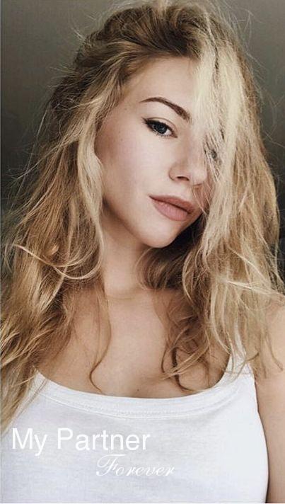 Pretty Bride from Ukraine - Valeriya from Kiev, Ukraine
