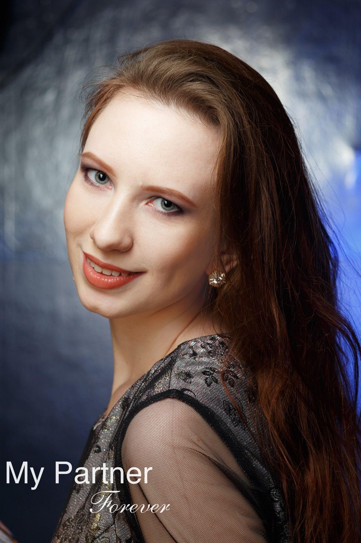Stunning Belarusian Bride Karina from Grodno, Belarus