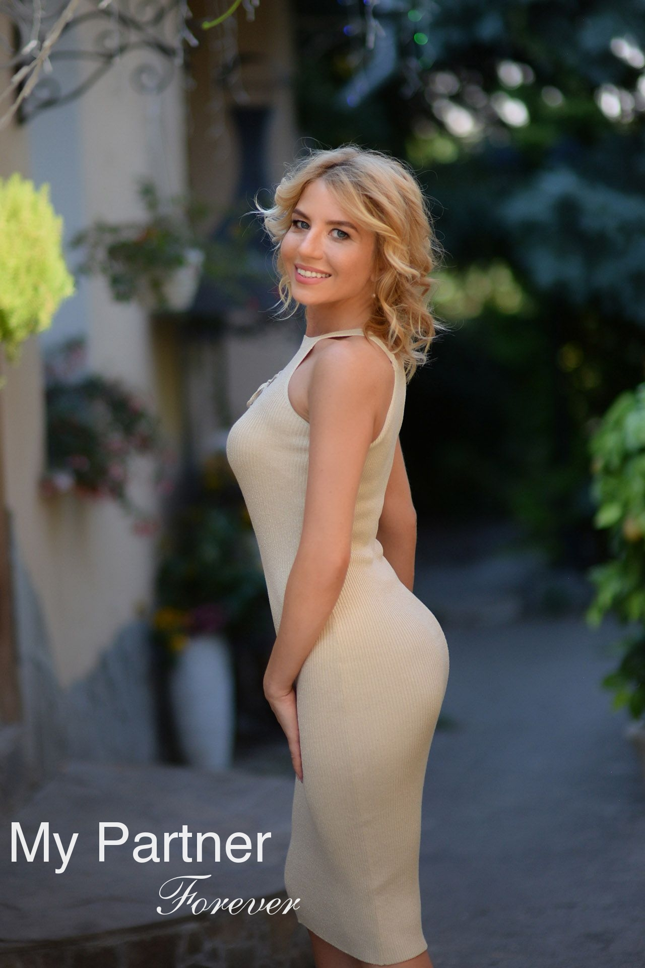 Ukrainian Girl Looking for Marriage - Anna from Kharkov, Ukraine