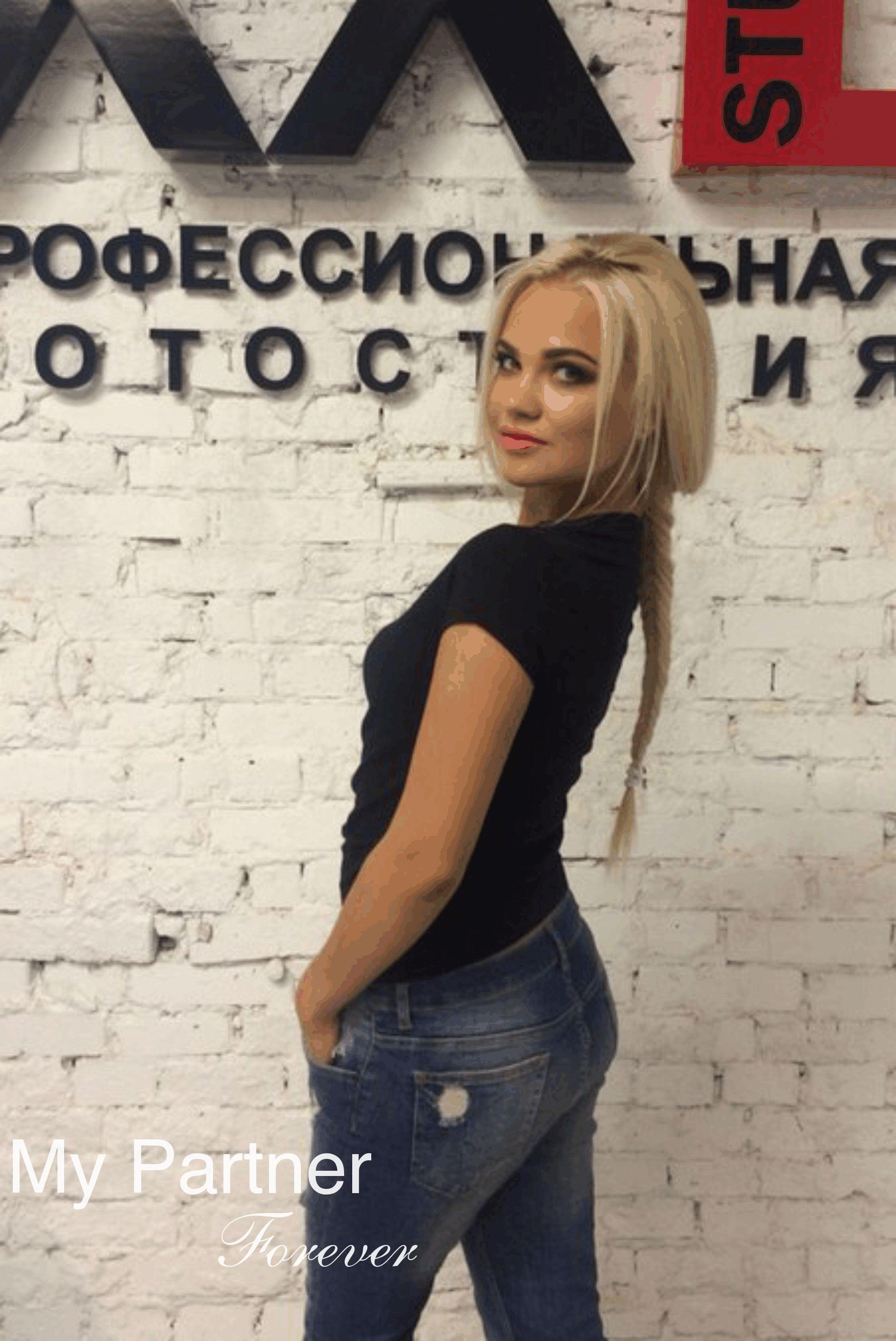 Ukrainian Girl Seeking Marriage - Marina from Vinnitsa, Ukraine