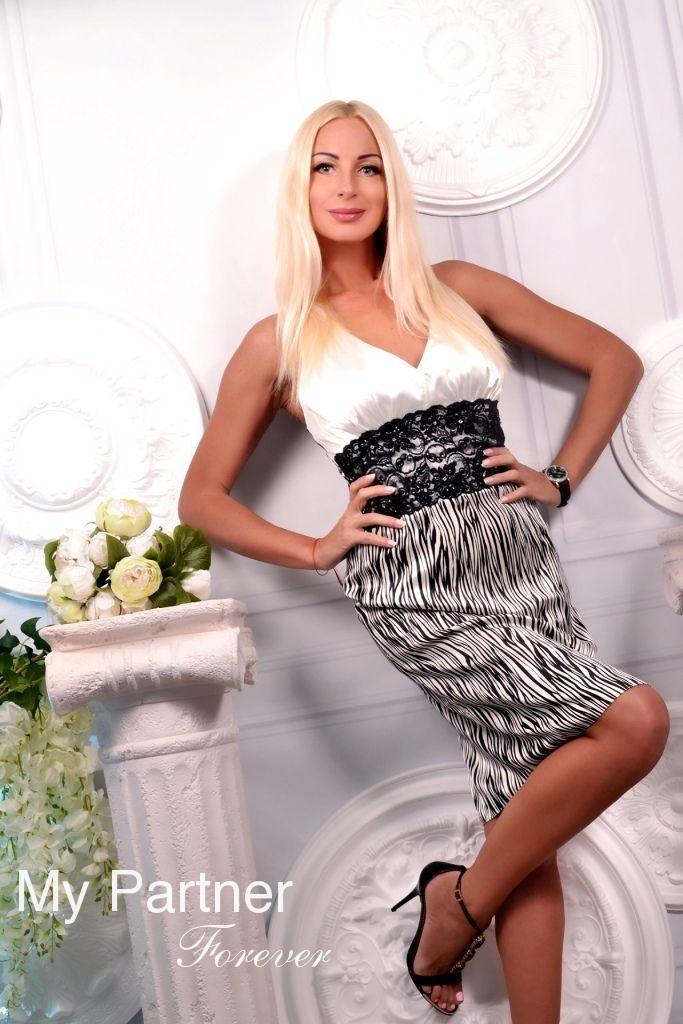 Ukrainian Woman Seeking Marriage - Elena from Kharkov, Ukraine