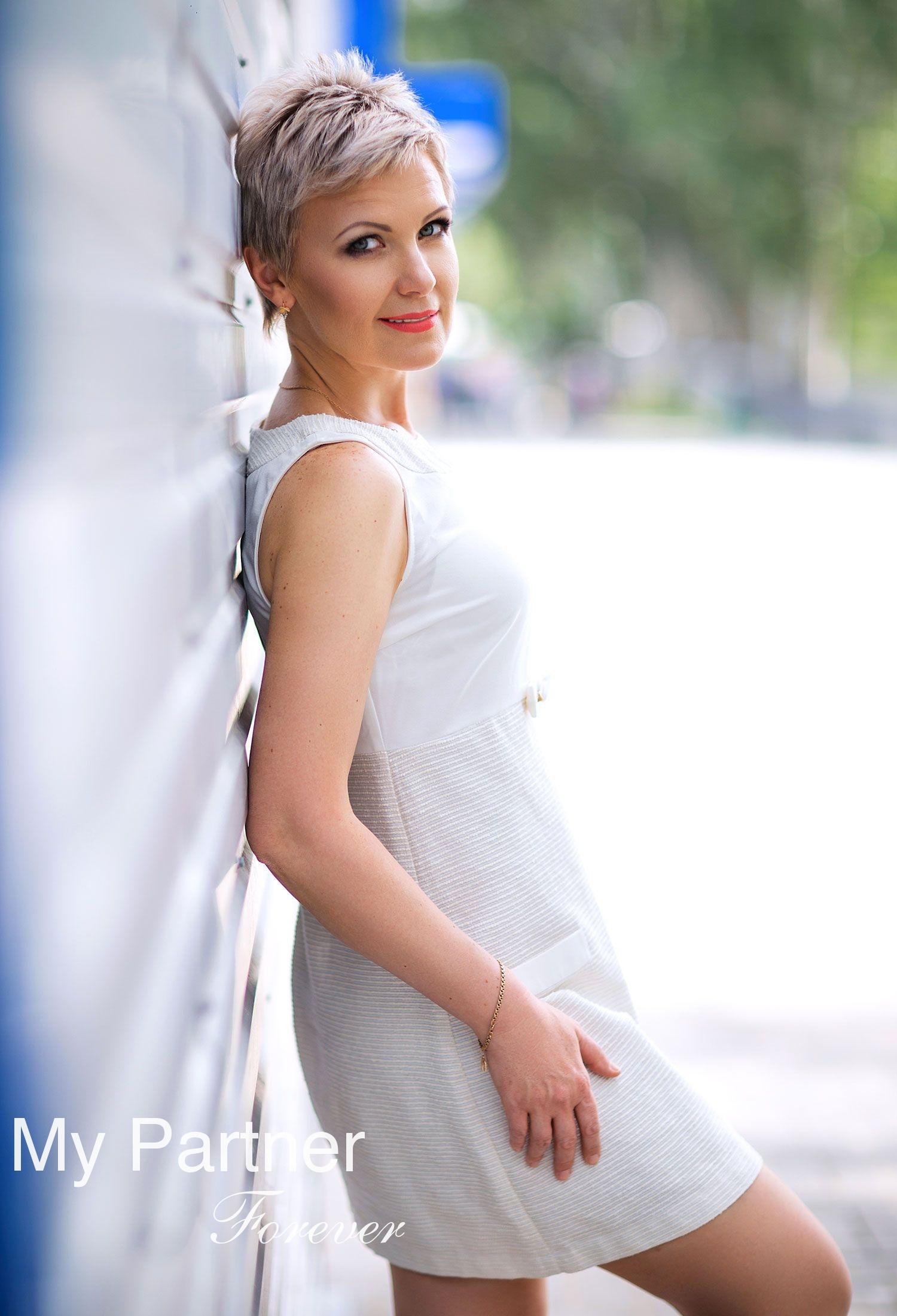 Russian Ladies Belarus Bride