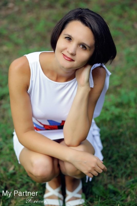 Online dating ukraine login
