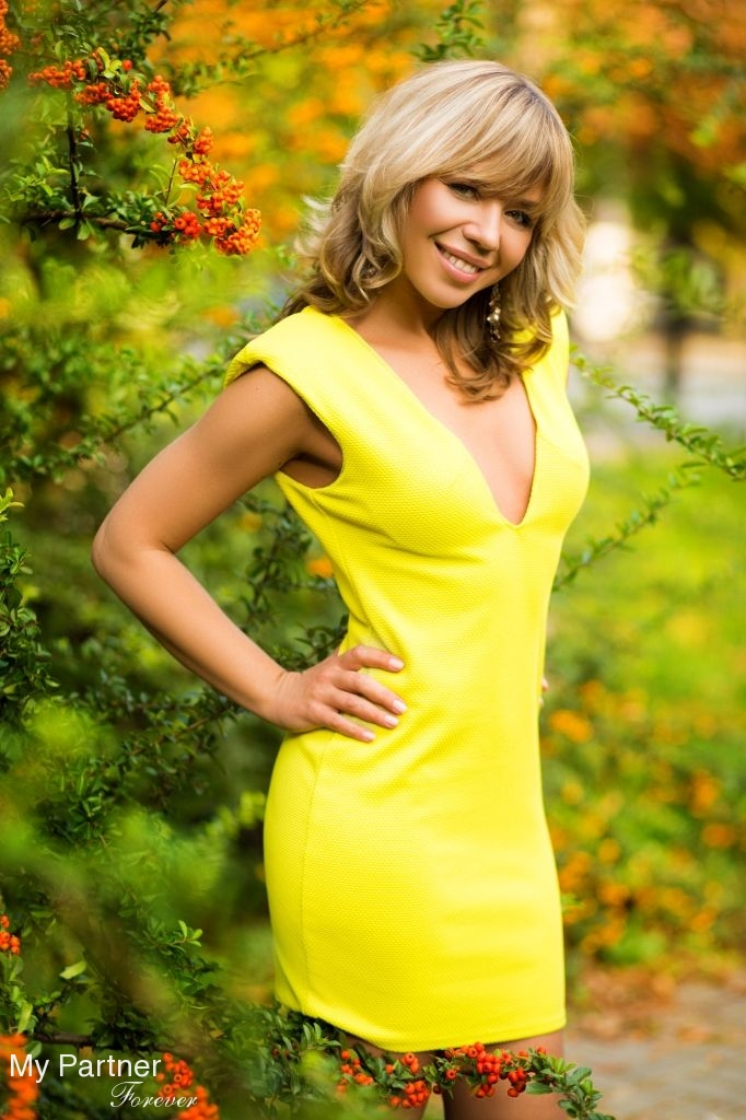 Online Dating with Pretty Ukrainian Girl Oksana from Dniepropetrovsk, Ukraine