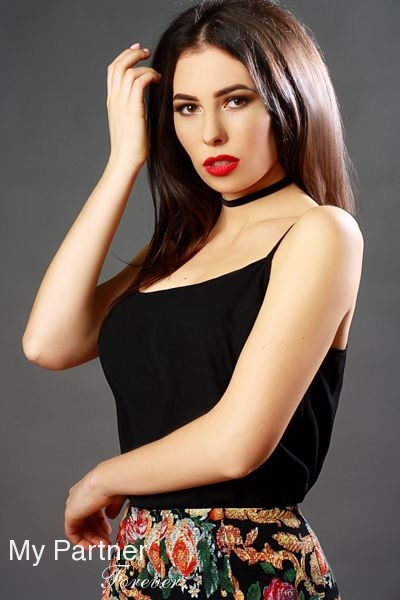 Online Dating with Pretty Ukrainian Woman Mariya from Uman, Ukraine