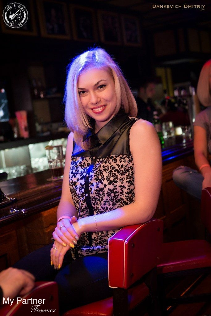 Online Dating with Single Ukrainian Girl Anna from Vinnitsa, Ukraine