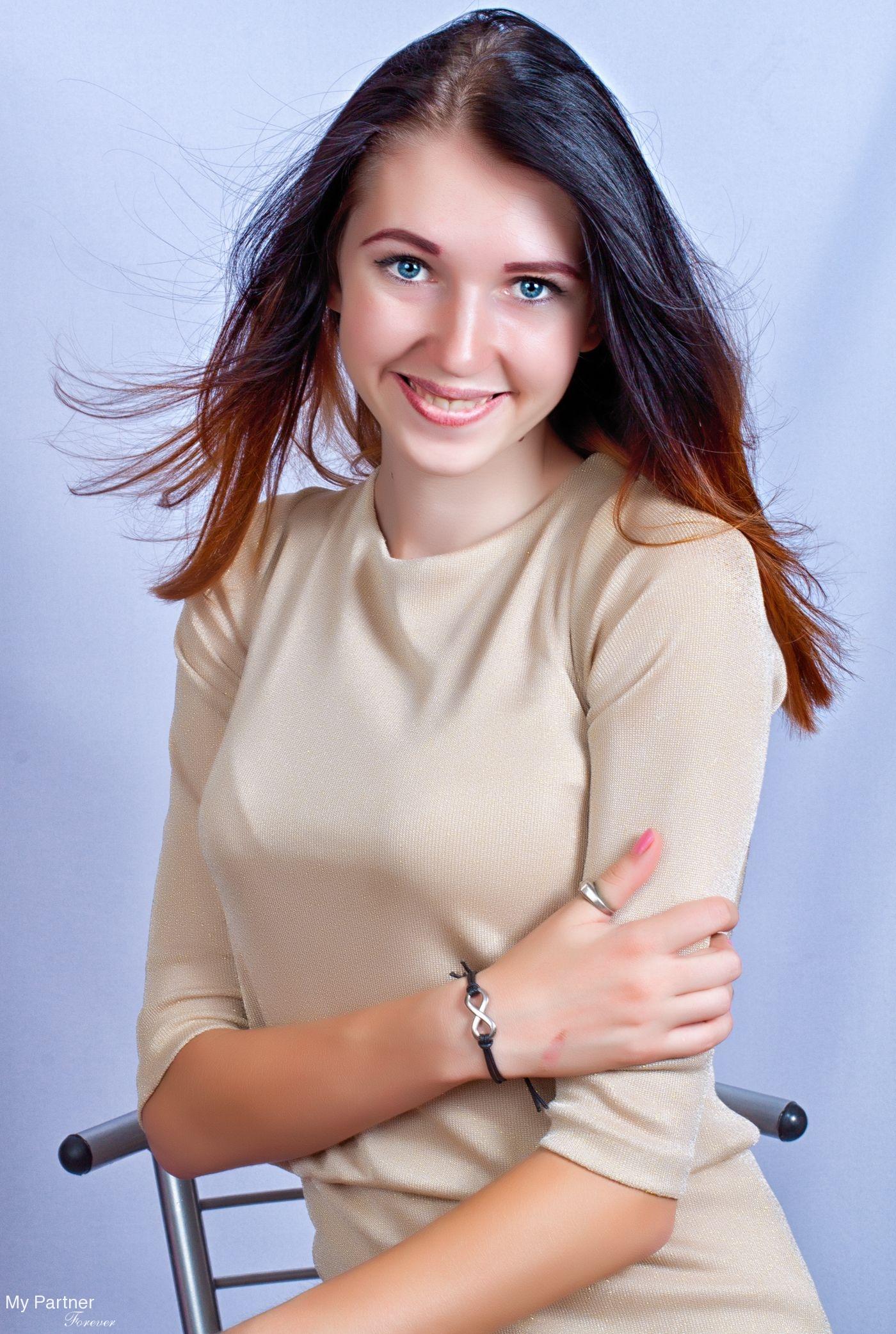 Femmes uameeting com russe