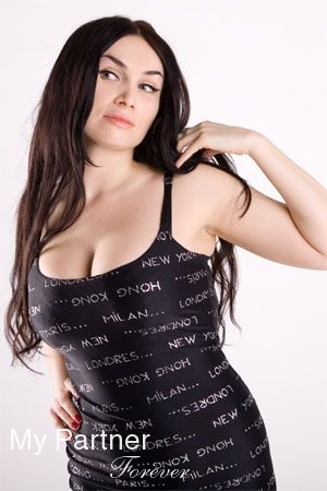Russian Woman for Marriage - Elena from Novosibirsk, Russia