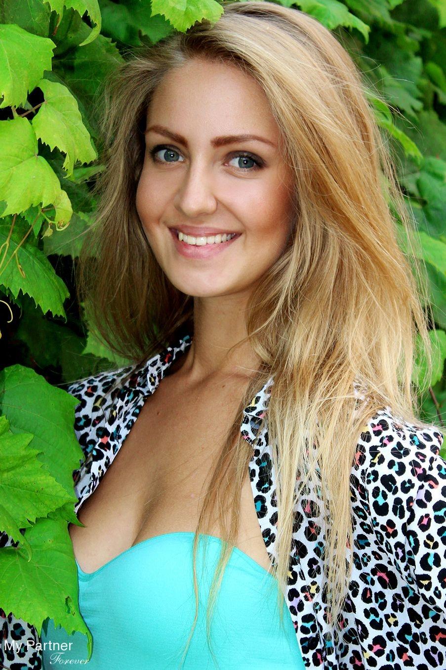 Women Ukraine Ladies Ukraine Men 119
