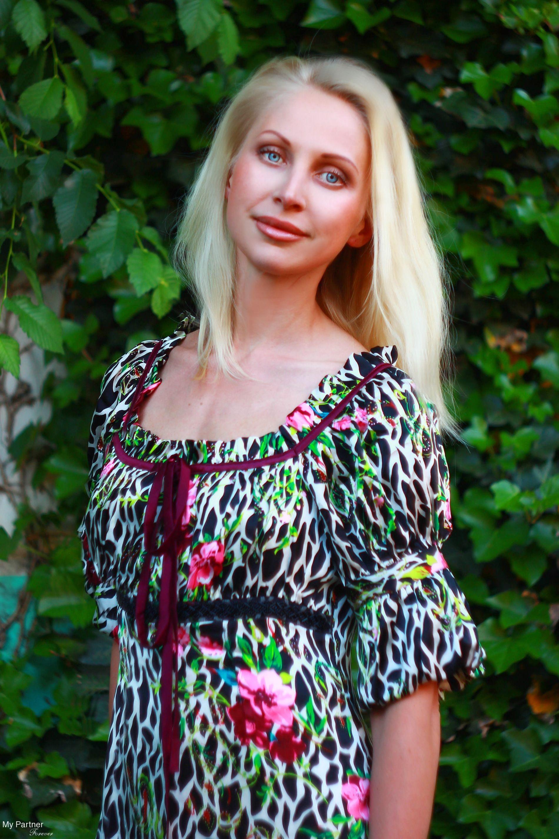 Online dating ukraine com login